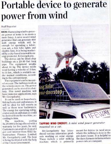 The Hindu , 26th May 2006