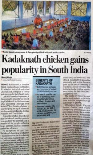 Hindusthan Times, 28th Mar 2016