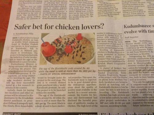 THE HINDU, August 6th 2014