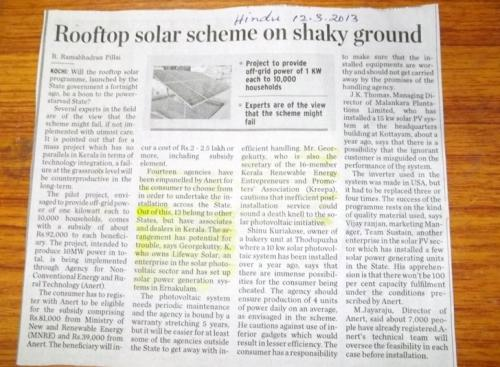 THE HINDU, 12th Mar 2013
