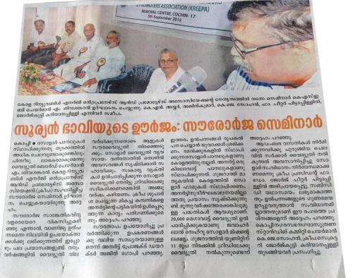 Manorama, 6th Sept 2013