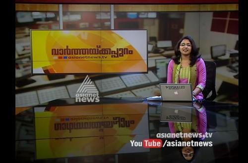 Solar powered rickshaws