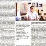 The New Indian Express, 13th Aug 2008